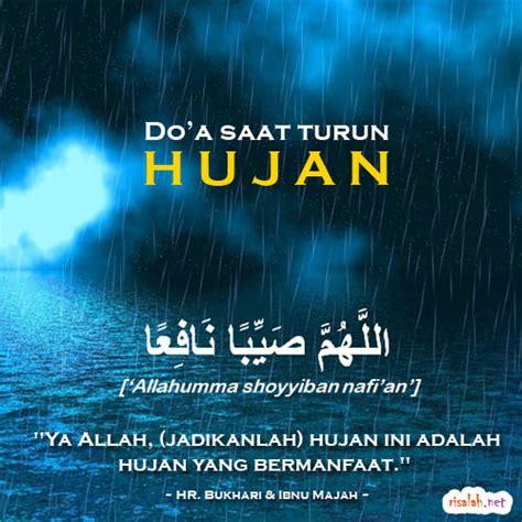Tshirt Dakwah Abu Bakar berdoalah ketika turun hujan risalah