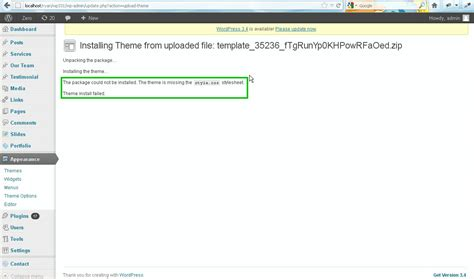 theme template is missing how to get rid of stylesheet is missing error