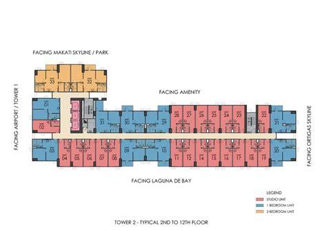1 Michael Power Place Floor Plan by Avida Towers One Union Place Condominium Dbp Ave Taguig