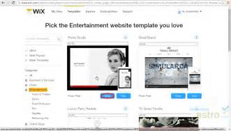 wix website builder latest version 2017 free download