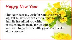 happy new year message to loved one nywq