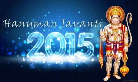 hanuman wallpaper in 3d hd 2015 hanuman jayanti wallpaper hd wallpapers new hd
