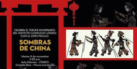 sombras en el tiempo el tiempo invita a la presentaci 243 n del teatro de sombras de china en utadeo universidad de