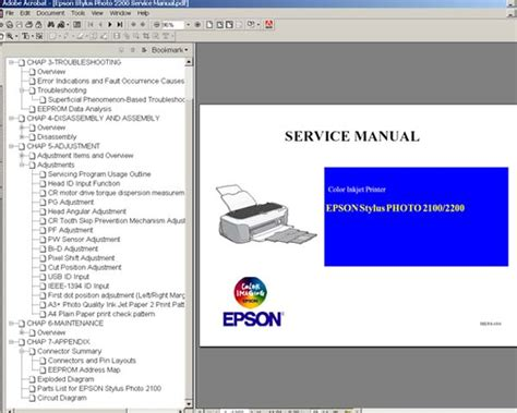 reset epson r230 service required reset epson printer by yourself download wic reset