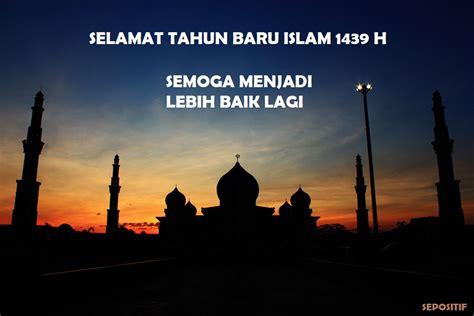 30 kata kata ucapan selamat tahun baru islam 1439 h