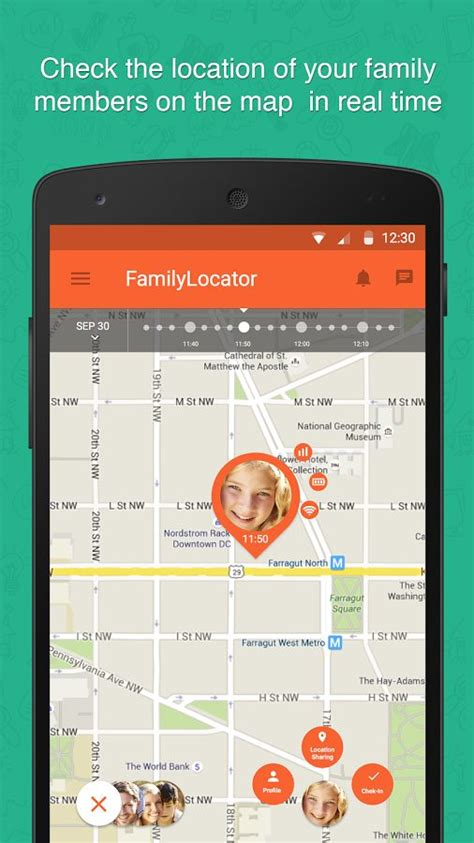 android phone tracker free cell phone tracking app for android