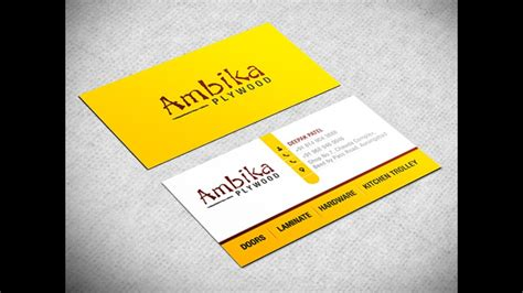 how to make professional cards how to create a professional business card in corel draw