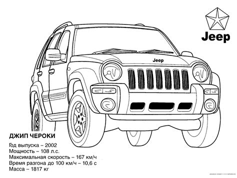 Free Cartoon Images Jeep Coloring Pages Jeep Coloring Pages