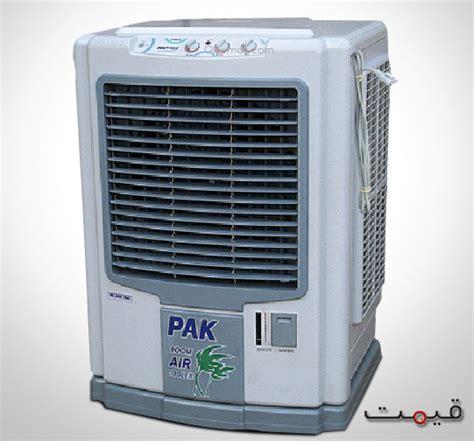 room cooler pak room air coolers plastic body price in pakistan