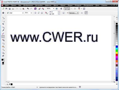 corel draw x6 repack coreldraw graphics suite x6 16 0 0 707 repack rus