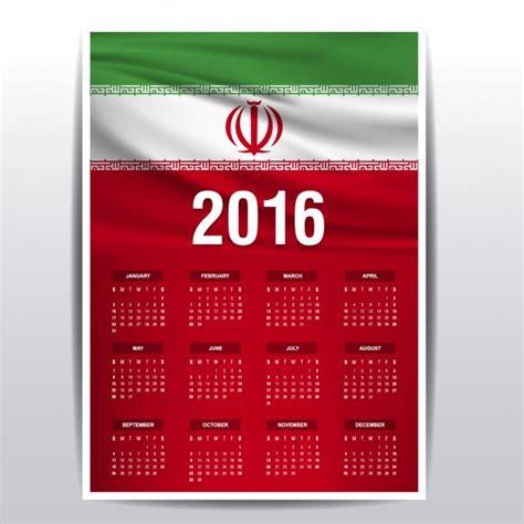 Calendario Ist 2016 2016 Calendar Of Iran Der Kostenlosen Vektor