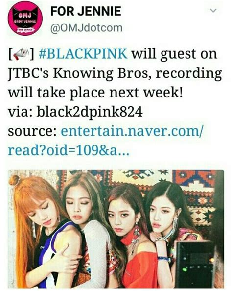 Bros Blink blackpink will appear on knowing bros blink 블링크