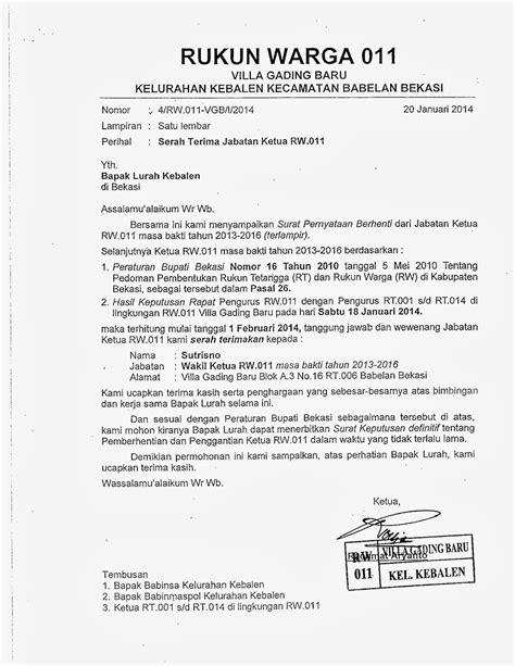 Contoh Surat himbauan RT 2018 | Kumpulan Contoh Surat Lengkap