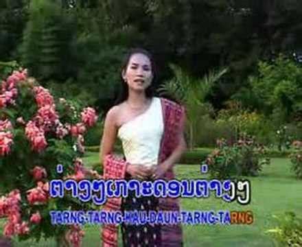 chanto sopha luem nong bor lone funnycat tv