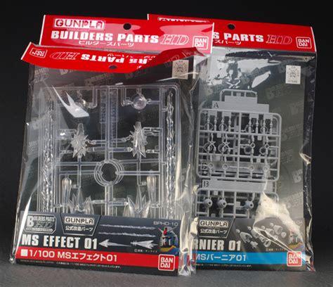Hbj2855 Builders Parts Hd Ms Emblem Relief 01 gunpla builders parts hd ms effect 01 and vernier 01