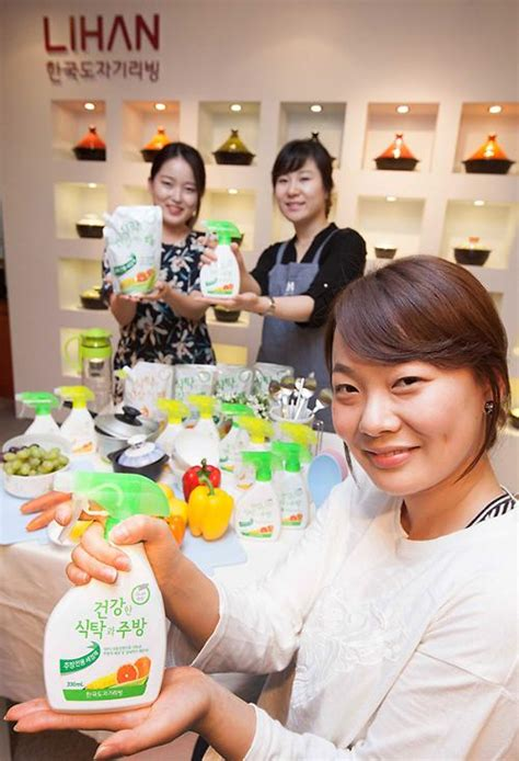 Bookmark Seventeen Aju Ver By Otakumi new kitchen cleaner hits shelves
