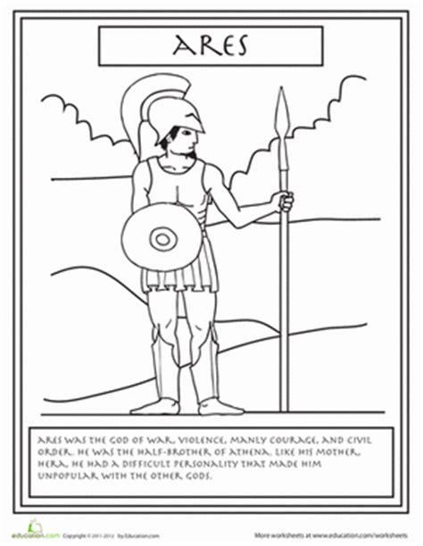 gods colouring book lyrics chords gods ares worksheet education