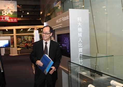 deane brings s15 to tech hkust school of engineering organizes quot bring technology to community quot exhibition hkust