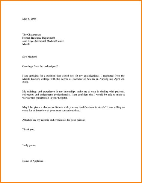 application cover letter in doc sle cover letter application doc