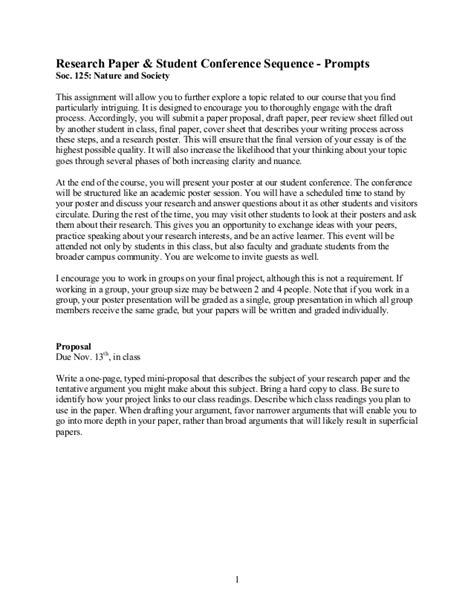 assignment paper research paper and student conference sequence