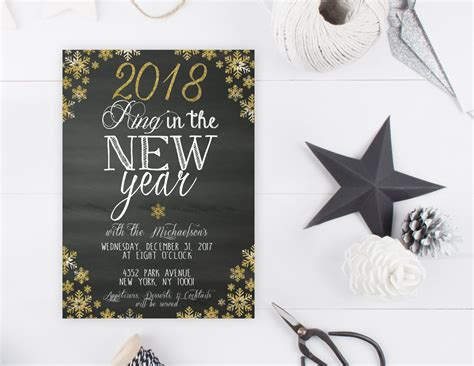 new years invite new years invite 28 images baby announcements baby