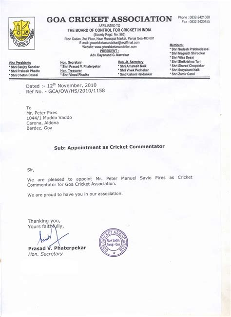 appointment letter sle for new employee appointment letter sle in pakistan 28 images 26