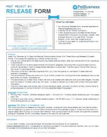 grooming release form