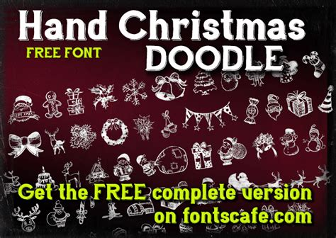 dafont xmas hand christmas doodle font dafont com