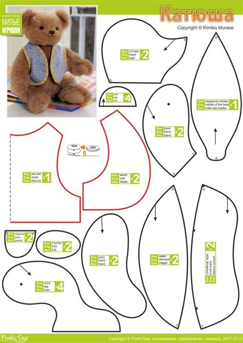 sewing templates for stuffed animals катюша teddy pattern with vest stuffed