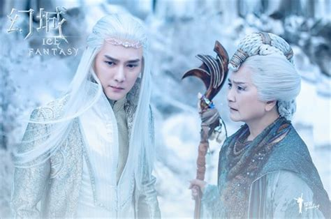 film china fantasy terbaik viewers give guo jingming s ice fantasy the cold