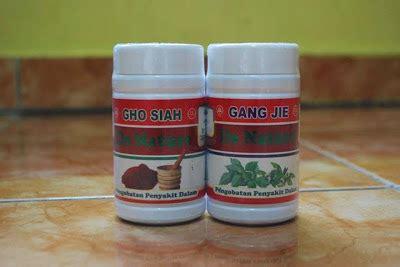 Berapa Obat Ciprofloxacin obat terbaik sipilis paling manjur apotik herbal obat