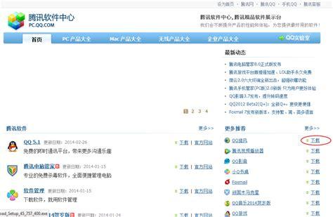 Buku Han Yu 4 eddy yang file multimedia buku hanyu