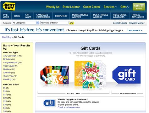 Check Best Buy Gift Card - cyber monday ecommerce checklist check it twice