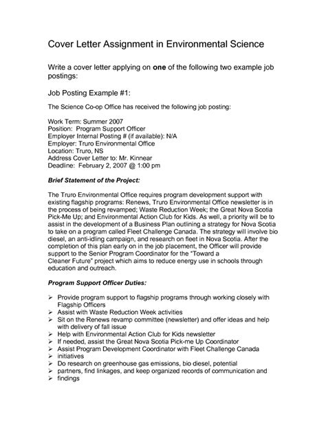 cover letter for assignment sles