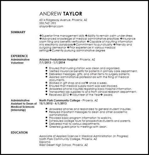 Entry Level Officer Resume Templates by Free Entry Level Clerical Officer Resume Template Resumenow