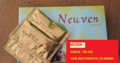 promil herbal bos 082319304724 d12b0694 neuven