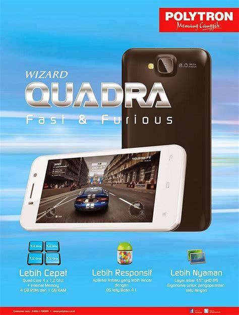 Touchscreen Polytron W7450 Limited kinerja spesifikasi dan harga wizard quadra w7450 seputar dunia ponsel dan hp