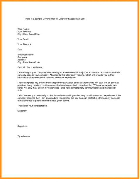 Email Cover Letter For Posting 7 Posting Email Sle Parts Of Resume