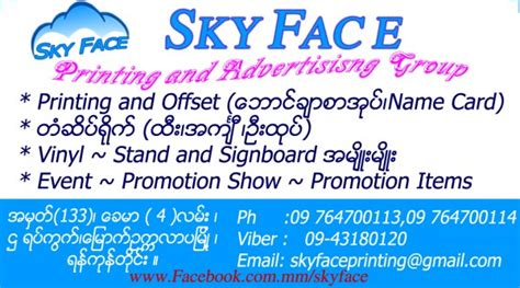 vinyl printing yangon sky face printing and advertising yangon myanmar