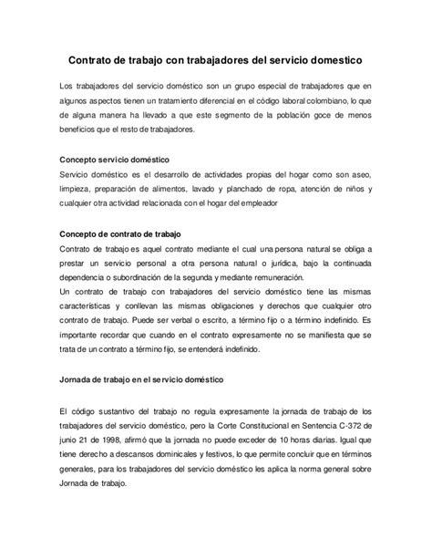 Contrato De Trabajo Con Trabajadores Del Servicio Domestico | contrato de trabajo con trabajadores del servicio domestico