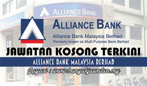 www alliance bank malaysia jawatan kosong di alliance bank malaysia berhad 7 july