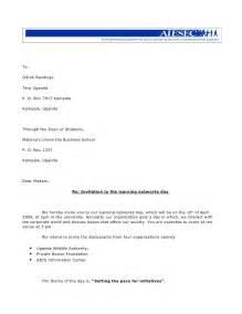 terp uganda invitation letter