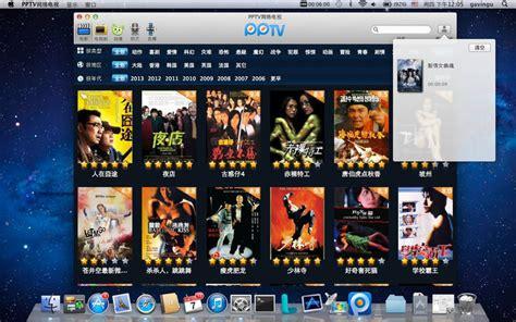 pptv china pptv网络电视 on the mac app store