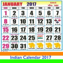 Indian Calendar Indian Calendar 2017 Apk Free Entertainment App