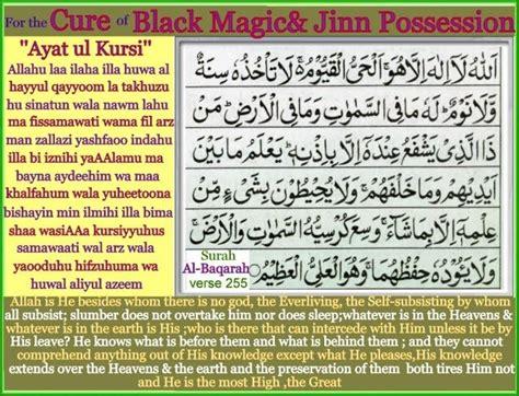 download mp3 ayat kursi alquran duaas for protection from jinn black magic islamic