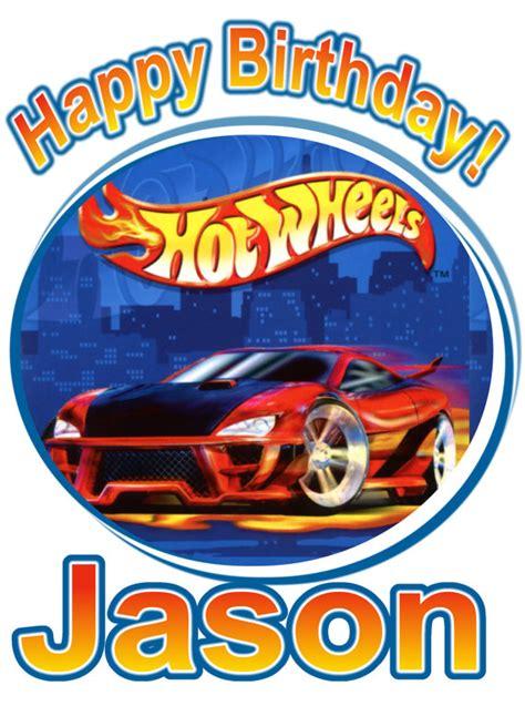 printable birthday cards hot wheels printable kids invitations printable diy girls boys