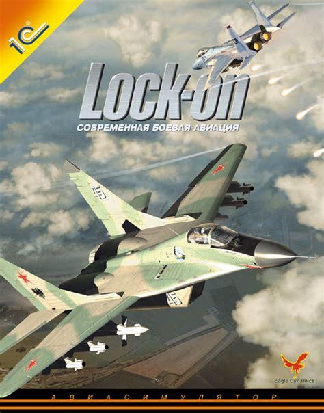 best air combat simulator lockon modern air combat