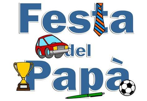 cornici per la festa pap scuola attiva festa papa 2016 scuola attiva