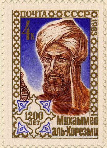 abu abd allah muhammad ibn musa al khwarizmi ca 780 850