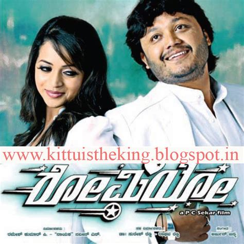 new house music 2012 free download mp3 romeo ganesh 2012 kannada mp3 songs free download kittu the king telugu songs